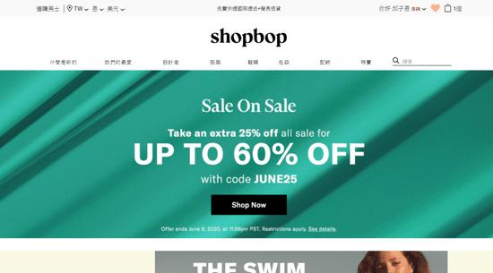 shopbop網站