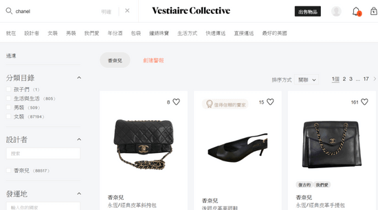 vestiaire collective網站