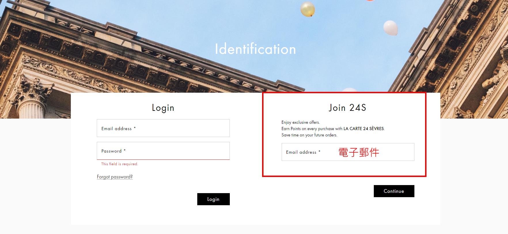 24S註冊