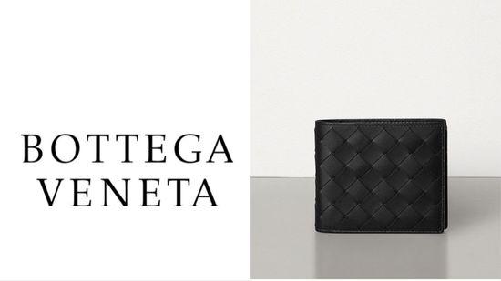 Bottega Veneta 編織皮夾