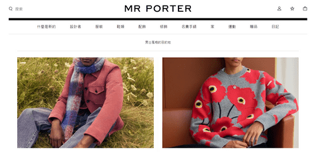 MR-PORTER 男士精品電商網站