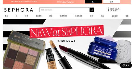 Sephora 國外美妝網站