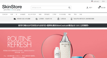 Skinstore 國外美妝網站