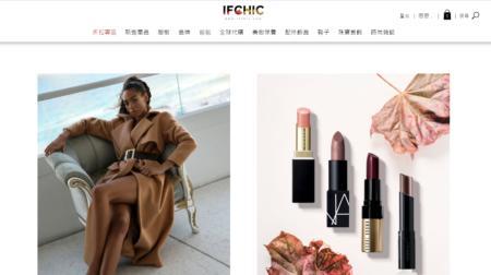 Ifchic網站教學