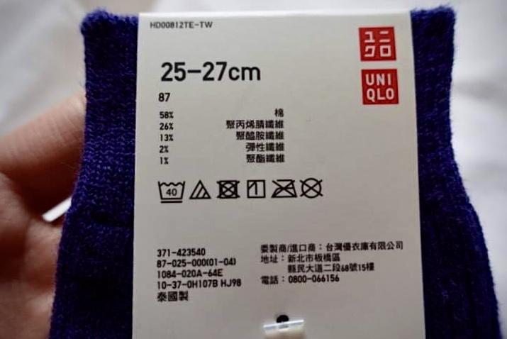 Uniqlo 尺寸