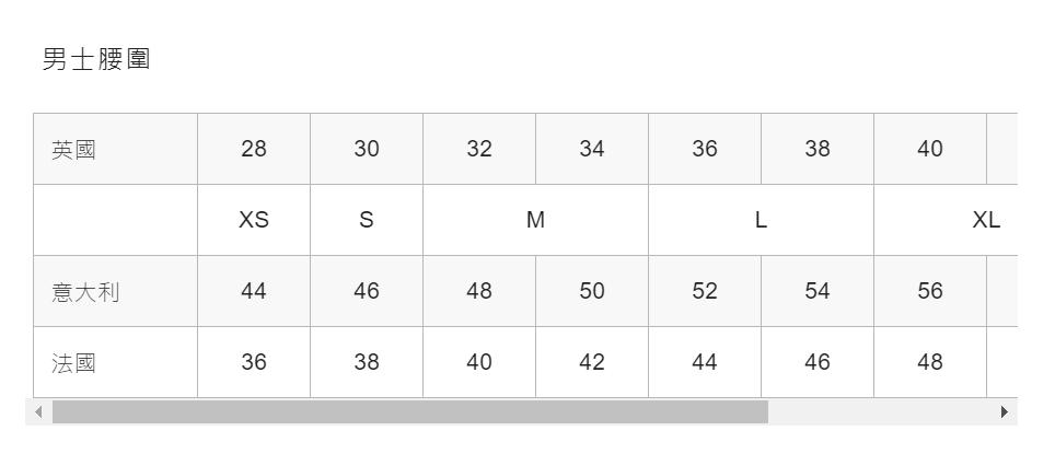 Selfridges尺寸指南表