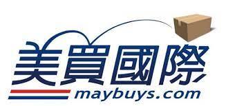 美買國際maybuys