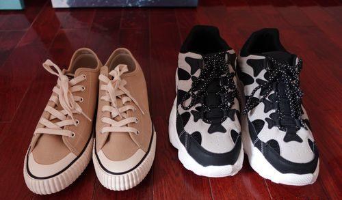 LIFE8鞋子開箱