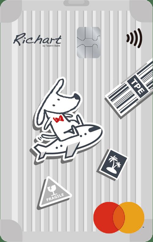 台新Richart FlyGo飛狗卡 (MasterCard)
