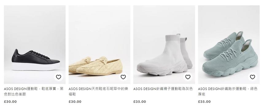 ASOS鞋子