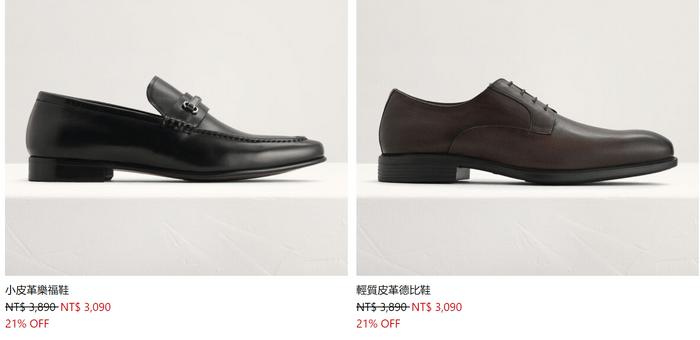 PEDRO皮鞋