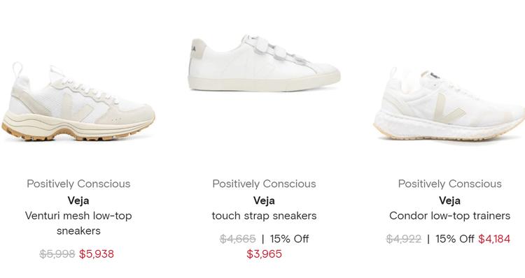 VEJA 小白鞋