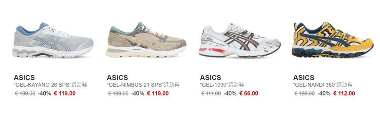 Asics運動鞋