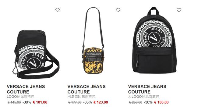 Versace包包