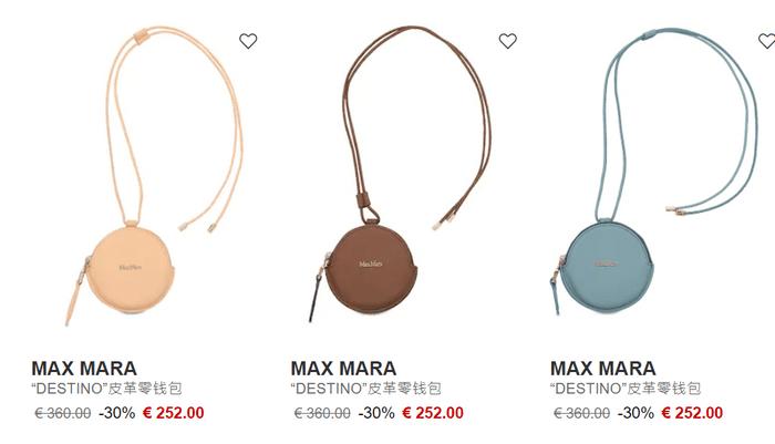 MAX MARA 錢包