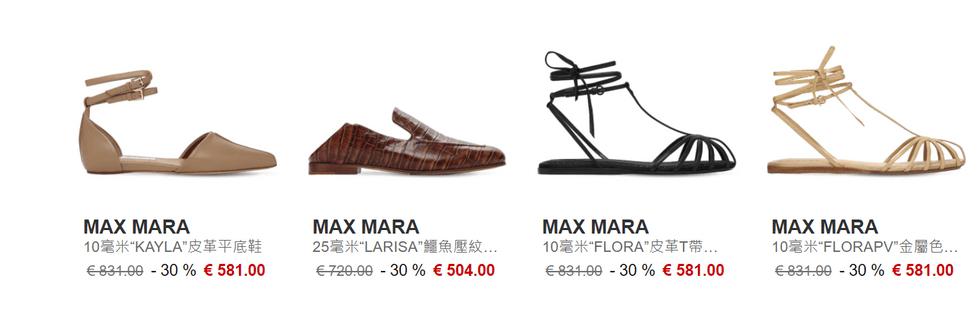 MAX MARA平底鞋